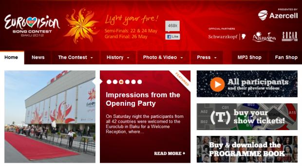 Як подивитись Євробачення 2012 в онлайні?