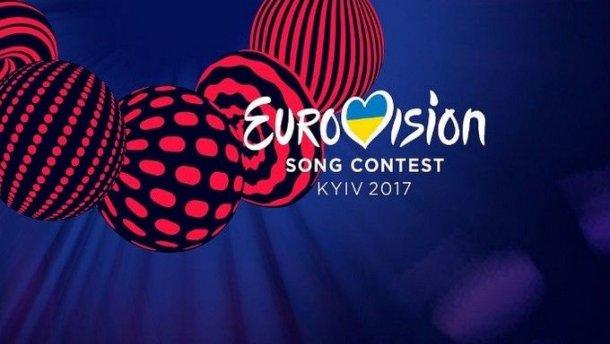 Як подивитись в інтернеті онлайн трансляцію фіналу Євробачення 2017