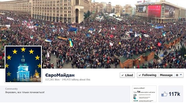 Сторінка Євромайдану у Facebook продовжує бити рекорди