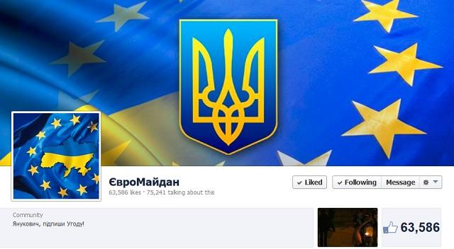 Сторінка Євромайдану стала найшвидше зростаючою за всю історію Facebook в Україні