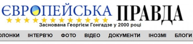 Українську правду зламали, новини перемістили в Твітер та Facebook (оновлено   вже працює)