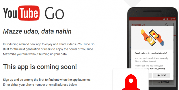 YouTube відкрив реєстрацію на тестування нового додатку для офлайн перегляду відео