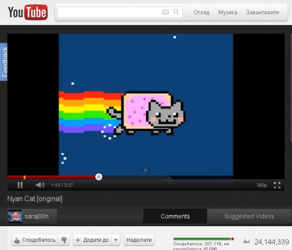 Youtube тестує новий дизайн