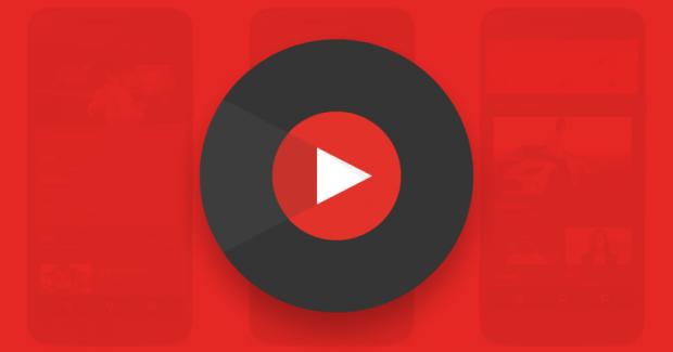 YouTube виплатив $1 млрд авторських відрахувань музикантам і лейблам