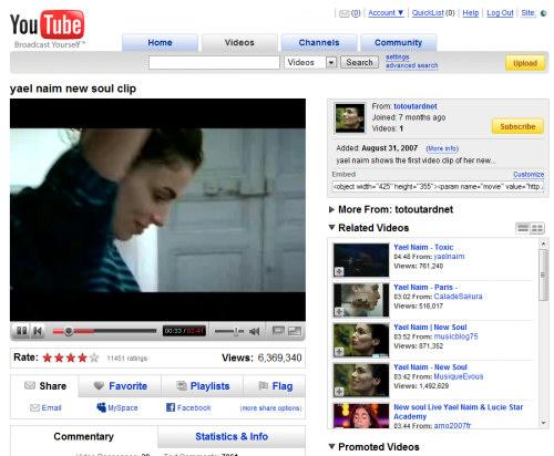 YouTube починає весняне прибирання