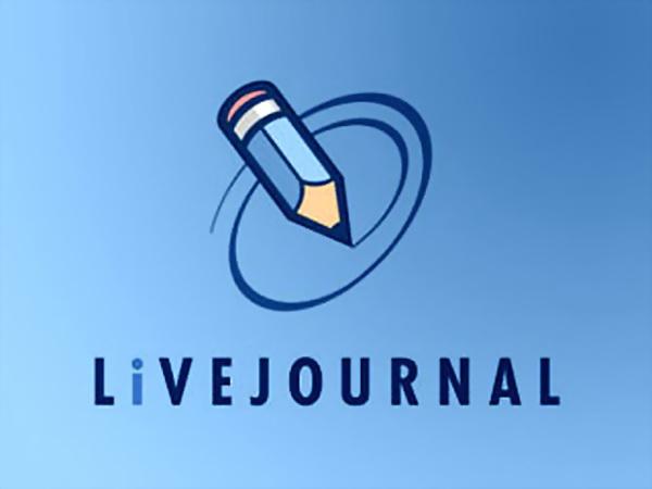 Livejournal видалятиме неактивні блоги